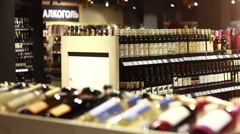 Wine shop Stock Footage