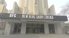New heng shan cinema in Shanghai, China. Stock Footage