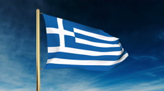 Greece flag slider style. Waving in the wind with cloud background animation Stock Footage