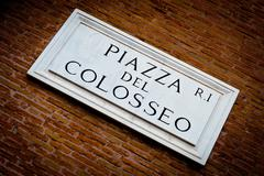 Piazza del Colosseo - detail of a street plate near Colosseum in - stock photo