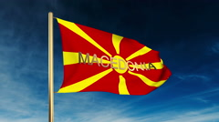 Macedonia flag slider style with title. Waving in the wind with cloud background Stock Footage