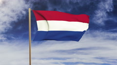 Netherlands flag waving in the wind. Looping sun rises style.  Animation loop Stock Footage