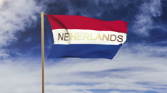 Netherlands flag with title waving in the wind. Looping sun rises style Stock Footage