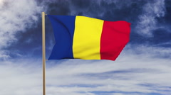 Romania flag waving in the wind. Looping sun rises style.  Animation loop. Green Stock Footage
