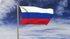 Russia flag waving in the wind. Looping sun rises style.  Animation loop. Green Stock Footage