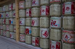 Japanese sake jar bottle hanging colorful writing concept Stock Photos