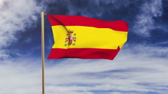 Spain flag waving in the wind. Looping sun rises style.  Animation loop. Green Stock Footage