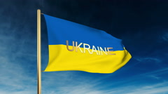 Ukraine flag slider style with title. Waving in the wind with cloud background Stock Footage