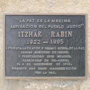 Itzhak Rabin memorial in Miraflores, Lima Stock Photos