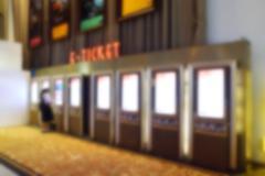 Blur or Defocus image of Public E-Ticket system or Vending Machine Stock Photos