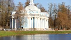 Catherine Park in Pushkin Stock Footage