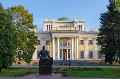 Gomel, Belarus Rumyantsev-Paskevich Palace and monument - stock photo