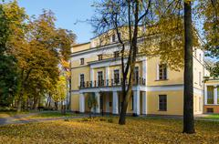 Belarus, Gomel, the administrative building Rumyantsev-Paskevich Palace Stock Photos