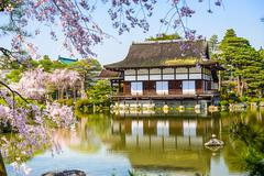 Spring at Heian Shrine in Kyoto - stock photo