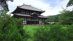 Todai-ji Temple In Nara Japan Green Trees Bushes And Grass Stock Footage