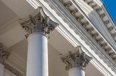 Column corinthian capital - stock photo
