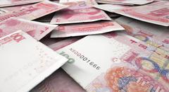 Scattered Banknote Pile - stock illustration