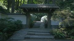 Entrance to the Portland Japanese Garden, Oregon Stock Footage
