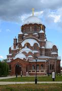 St. John the Baptist Monastery, Cathedral of Our Lady of Joy of All Who Sorrow Stock Photos