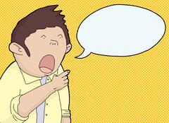 Shocked Man Yelling - stock illustration