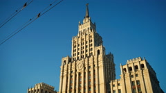 One of seven sisters buildings in Moscow. Russia. Stock Footage