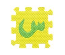 Arabic Alphabet puzzle - stock photo