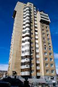 Aged Soviet Building Block Stock Photos