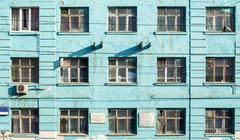 Blue Building and Windows - stock photo