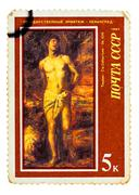 Stamp printed in USSR Russia shows a painting Saint Sebastian - stock photo
