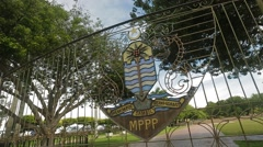 Padang Esplanade's Entrance Gate in Penang Stock Footage
