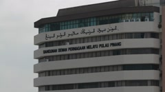 The Penang Malay Chamber of Commerce Building Stock Footage