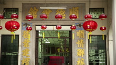 Entrance to Chinese shop - house street terrace colonial building, Penang Stock Footage