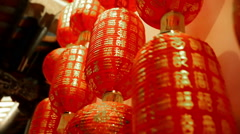 Red Chinese lanterns night with gold text moving in wind Stock Footage