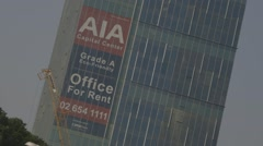 New office for Rent on Ratchadaphisek Road Stock Footage