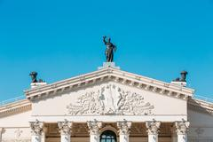 Gomel Regional Drama Theatre On The Main Square Of Lenin - stock photo
