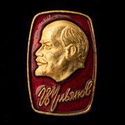 Soviet badge Lenin relief Stock Photos