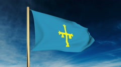 Asturias flag slider style. Waving in the win with cloud background animation Stock Footage