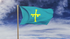 Asturias flag waving in the wind. Green screen, alpha matte. Loopable animation Stock Footage