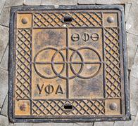 Stock Photo of Russian UFA State Manhole Cover