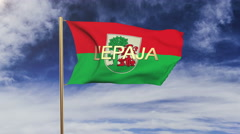 Liepaja flag with title waving in the wind. Looping sun rises style.  Animation Stock Footage