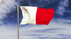 Malta flag waving in the wind. Green screen, alpha matte. Loopable animation Stock Footage