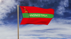 Transnistria flag with title waving in the wind. Looping sun rises style Stock Footage
