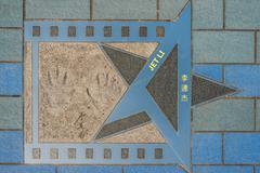 Jet Li star Avenue of Stars Tsim Sha Tsui Kowloon Hong Kong Stock Photos