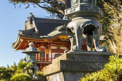 Pagoda in Japanese Tea Garden Stock Photos