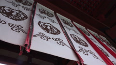 Todai-ji Temple Japanese Banner And Flags Low Angle Stock Footage