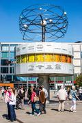 The Atomic Clock in Berlin Stock Photos