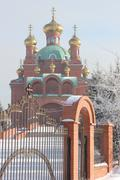 Pavlodar Annunciation Cathedral Stock Photos