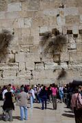 Holy Wailing Wall (Place for women) - stock photo