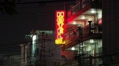 Neon sign of a hotel,Vientiane,Laos Stock Footage
