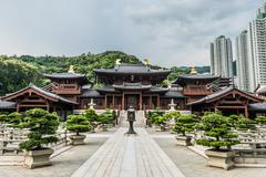 Chi Lin Nunnery courtyard Kowloon Hong Kong Stock Photos